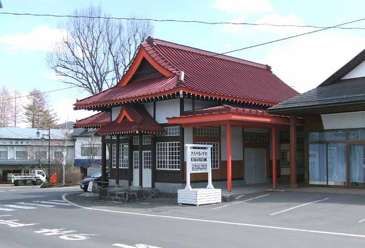 Hotel Kitakaruizawa, Naganohara