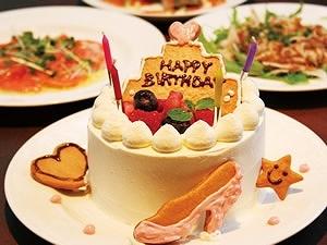 【富岡さんのいらっしゃい♪】当館でお誕生日を祝うハッピーバースデープラン【現金特価】