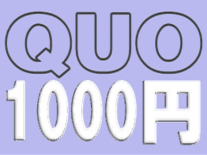 Must-See Offer! Quo Card(1000JPY) Plan