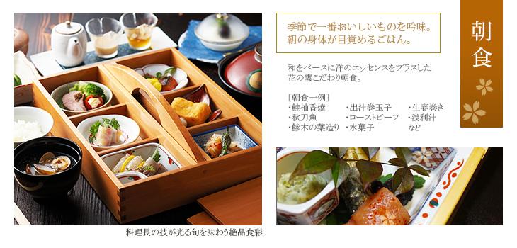 別荘 朝食