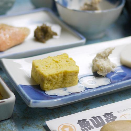 中川温泉 魚山亭 やまぶき 関連画像 3枚目 楽天トラベル提供