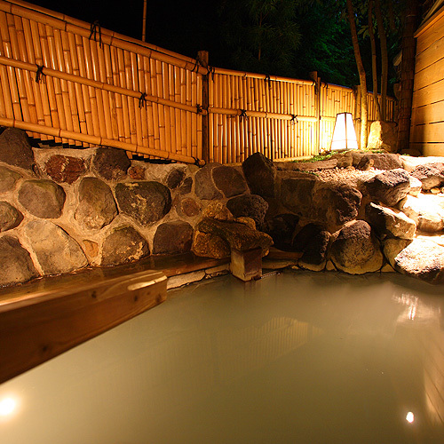 ONSEN(Hot Spring)!Spa Plan