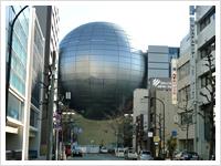 名古屋市科学館プラネタリウム写真