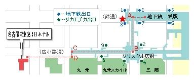 地下鉄 栄駅からのアクセスマップ
