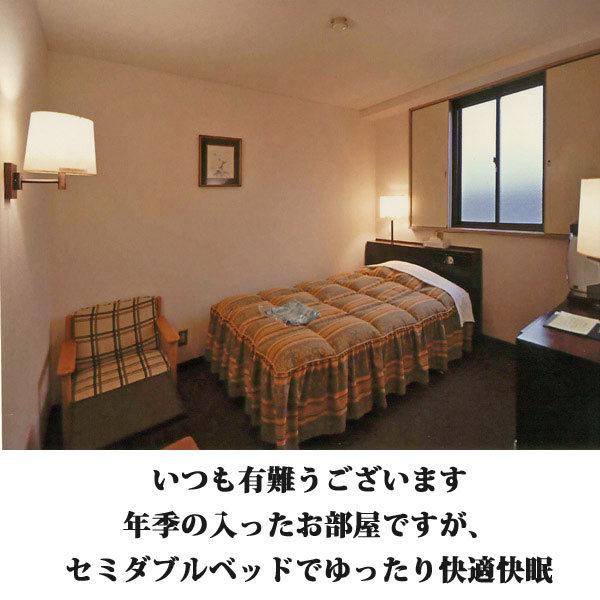 上田プラザホテル 関連画像 4枚目 楽天トラベル提供