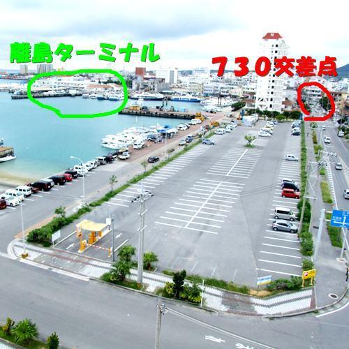 ホテルピースアイランド石垣イン八島 関連画像 2枚目 楽天トラベル提供