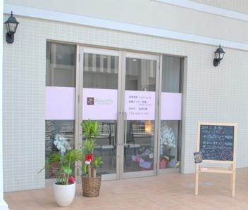 ホテルプラザ勝川 関連画像 3枚目 楽天トラベル提供