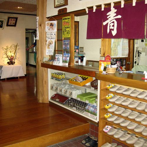 田沢湖高原水沢温泉郷 温泉旅館 青荷山荘 関連画像 2枚目 楽天トラベル提供