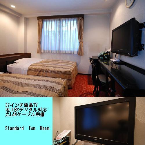 清水シティホテル 関連画像 4枚目 楽天トラベル提供