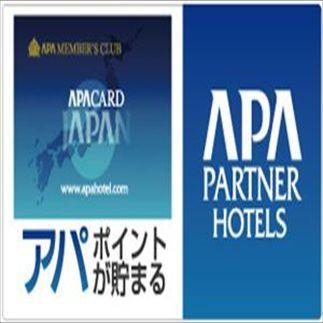 倉吉シティホテル 関連画像 2枚目 楽天トラベル提供