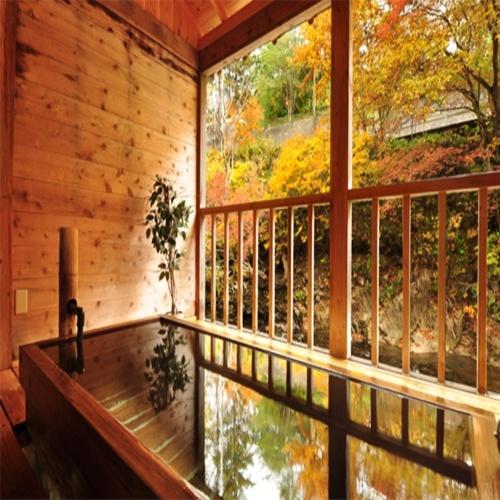 源泉掛流しの湯めぐりテーマパーク 龍洞 関連画像 2枚目 楽天トラベル提供