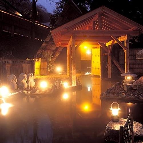 源泉掛流しの湯めぐりテーマパーク 龍洞 関連画像 3枚目 楽天トラベル提供