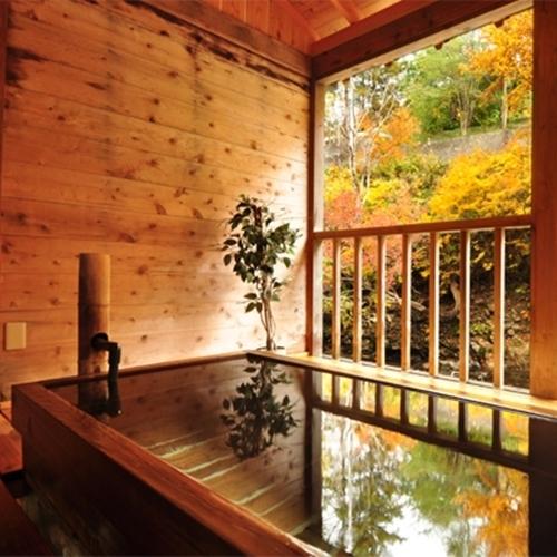 源泉掛流しの湯めぐりテーマパーク 龍洞 関連画像 4枚目 楽天トラベル提供