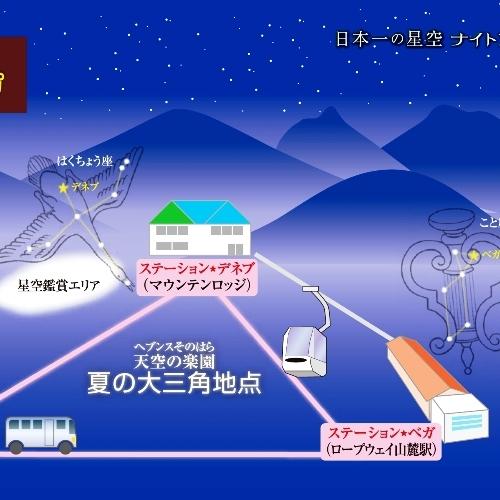 日長庵 桂月 関連画像 3枚目 楽天トラベル提供