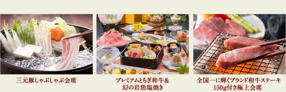 お料理写真01