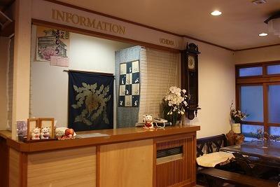 野沢温泉 Welcome ブリック内田屋 関連画像 2枚目 楽天トラベル提供