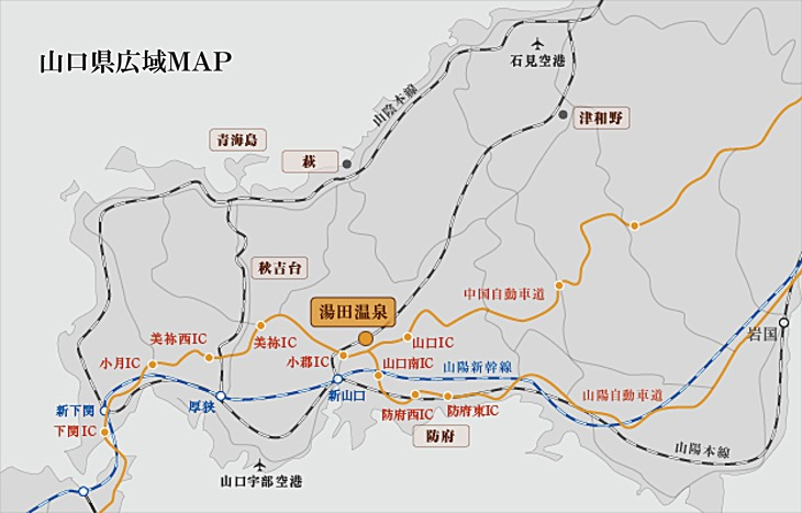 山口広域MAP