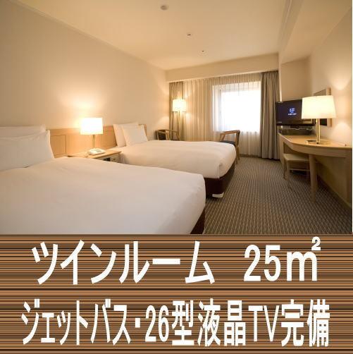 ◎スーパー早トク15◎15日前までのご予約限定◆全室Wi-Fi完備◆