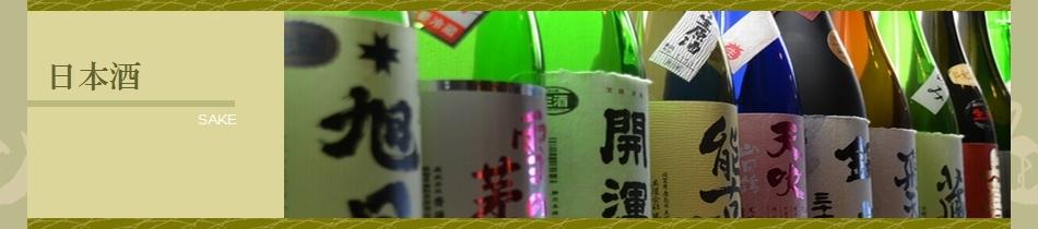 佐賀・太良町 竹崎温泉 鶴のおやど旅館 鶴荘