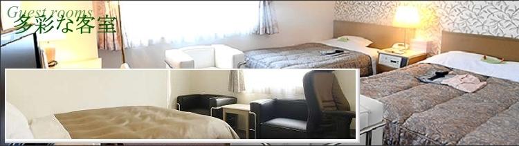 1名様から4名様まで 多彩な客室 ホテルセントメイン名古屋