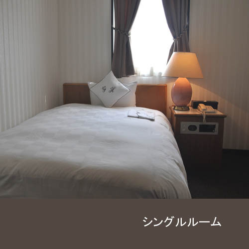 ◆早得 年末年始大バーゲン ◆部屋数限定 素泊まり♪ 【現金特価】