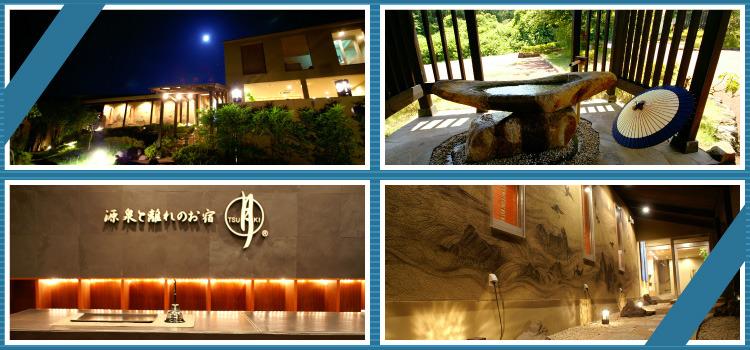 施設紹介「右上:中庭で見る月」「右下:フロント」「左上:温泉が流れるオブジェ」「左下:アプローチの壁画」