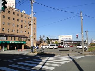 山形県天童市鎌田1-14-14 天童リッチホテル -03