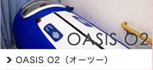 OASIS O2