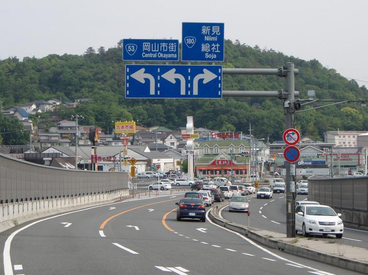 岡山インターチェンジ — Поиск п...