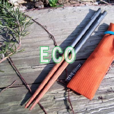 ◇I LOVE 地球 エコプラン◇マイ箸ご持参の方にプレゼント付〜環境に優しい、ECOな旅〜