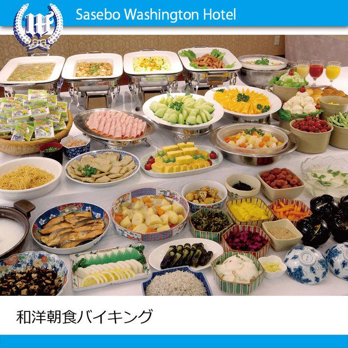 佐世保ワシントンホテル 関連画像 4枚目 楽天トラベル提供