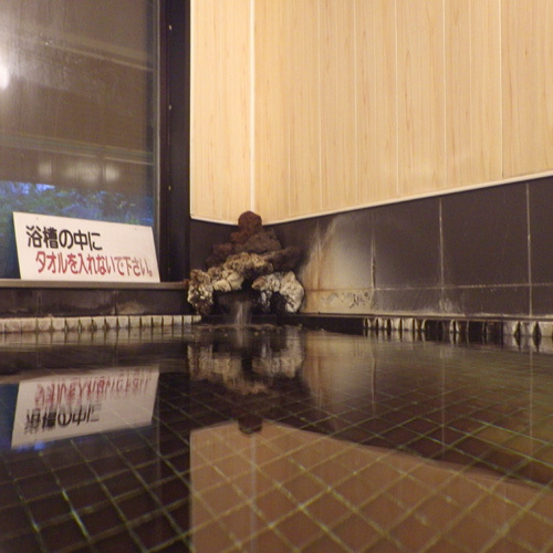中原旅館 関連画像 4枚目 楽天トラベル提供