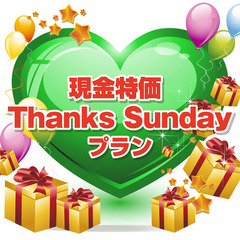 Thanks Sunday�v���� �wTHANKS�x��������