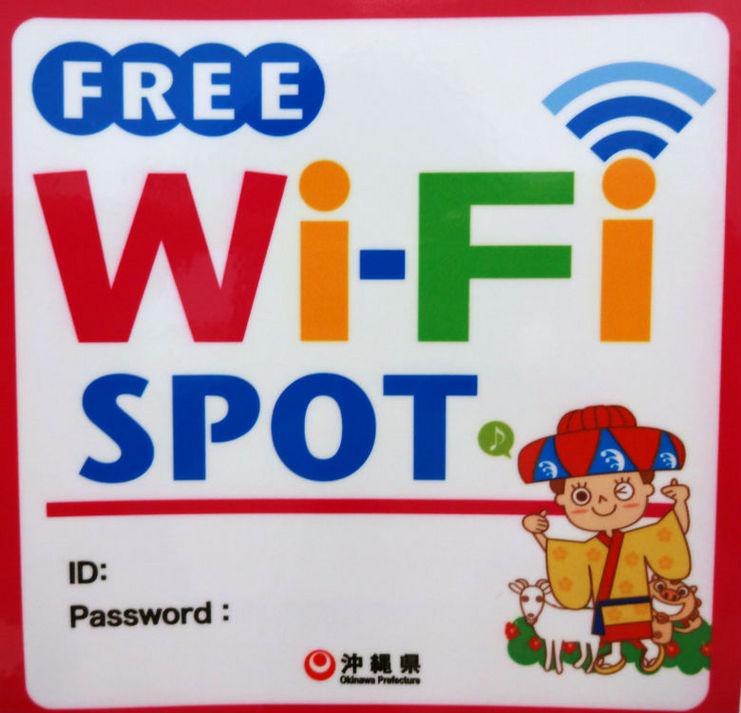 Wi-fi使えます♪