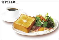 2.ベーコンエッグ&トースト