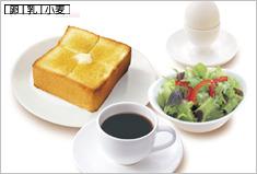 1.ゆで卵&トースト