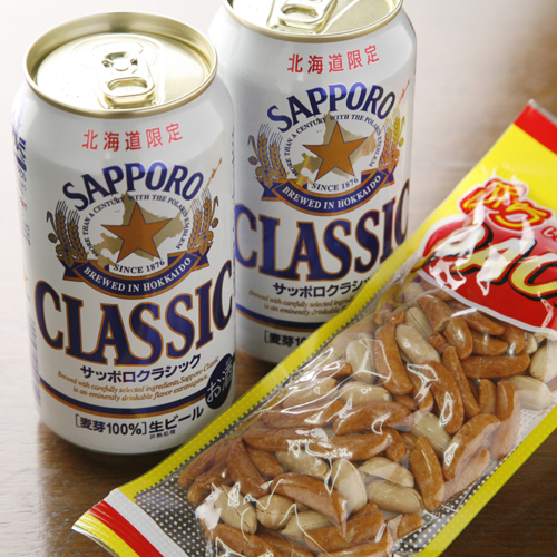 Sapporo Beer Plan