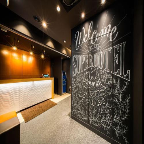 スーパーホテル青森 関連画像 3枚目 楽天トラベル提供