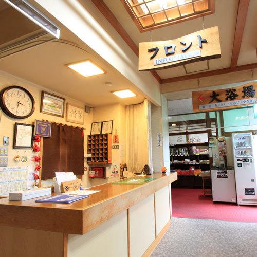 津軽藩本陣の宿 旅館 柳の湯 関連画像 3枚目 楽天トラベル提供