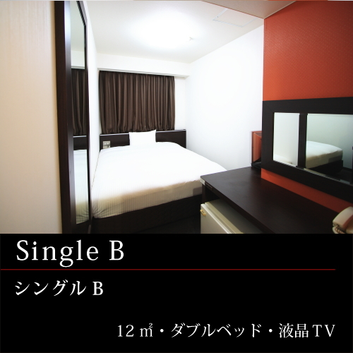 Main Building Standard WITH VIEW BATH Single Room with Free Internet