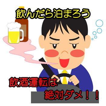 掛川ビジネスホテル駅南イン 関連画像 1枚目 楽天トラベル提供
