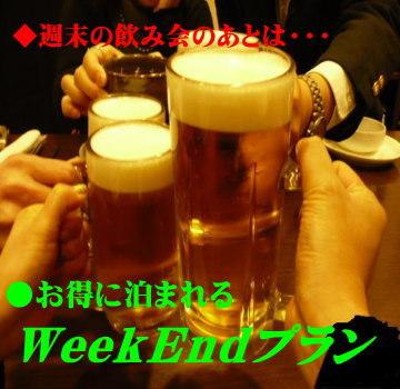掛川ビジネスホテル駅南イン 関連画像 3枚目 楽天トラベル提供