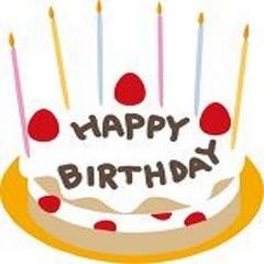【現金特価】65歳以上で誕生日を迎えられた色部様限定