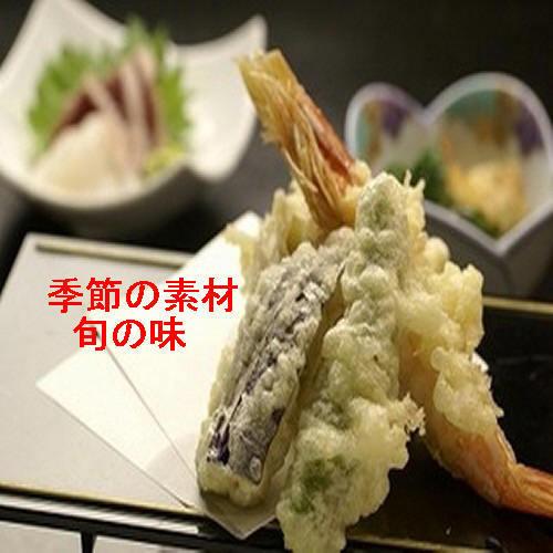 Toka Hotel TOKA HOTEL, Utsunomiya