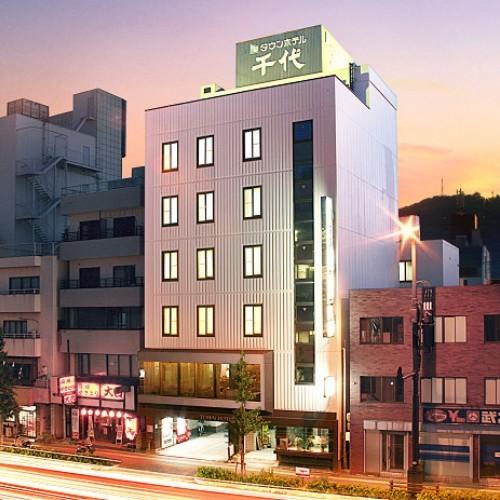 タウンホテル千代 関連画像 3枚目 楽天トラベル提供