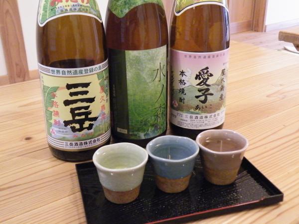 【九州ありがとうキャンペーン】【屋久島産焼酎利き酒セット】が付宿泊プラン 焼酎飲み比べが楽しめます♪