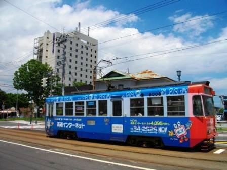 函館グランドホテル