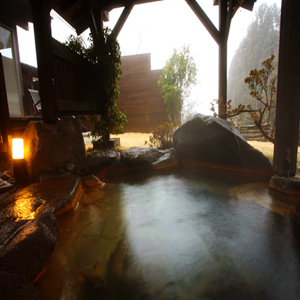 藍 風呂 秋冬