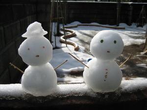 ≪冬のお出かけにお得になっトク!≫ウィンタープラン【素泊まり】