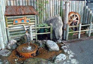 宮崎県 神の郷温泉 飲泉場